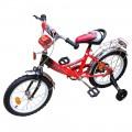 Велосипед 20'' БУМ