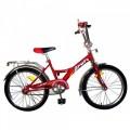 Велосипед 20' профик